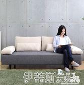 沙發兩米小戶型布藝沙發可拆洗三人沙發床日式客廳公寓咖啡館工作室LX 【時尚新品】