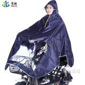 一件免運-摩托車電動車雨衣單人加大加厚電瓶車大帽檐男女時尚成人雨披6色