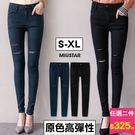 MIUSTAR 超顯瘦!率性百搭彈力割破牛仔褲(共2色,S-XL)【NE6557EW】預購