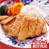 【富統食品】無骨大阪城豬排20片 平均每片14元