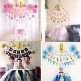 年終大促 定制  寶寶1周歲生日布置背景墻2兒童男孩公主題百日party裝飾派對用品
