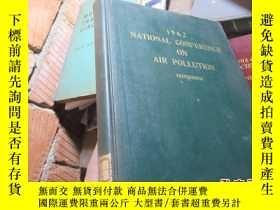 二手書博民逛書店空氣污染的罕見national conference on qi