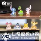【授權正版】迪士尼 可站立防水貼紙 立體...