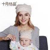 寶媽月子帽 十月結晶月子帽產後透氣薄親子帽孕婦頭巾產婦月子用品 萌萌小寵