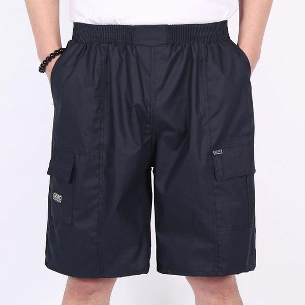 短褲夏季中老年寬鬆短褲男爸爸裝中年男士棉褲沙灘五分褲老人休閒中褲