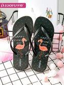夾腳拖鞋 人字拖女夏時尚外穿可愛卡通火烈鳥防滑浴室學生平底夾腳沙灘拖鞋 傾城小鋪