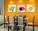 【優樂】無框畫裝飾畫客廳酒店飯店畫三聯畫走廊水果飯餐廳墻壁背景掛畫