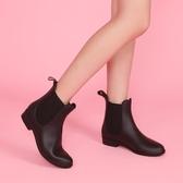 HNI時尚雨鞋套鞋韓國膠鞋防滑切爾西水鞋成人防水短筒雨靴