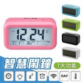 鬧鐘 智慧型LED電子鬧鍾 貪睡鬧鐘 溫度顯示 夜光鬧鐘【O007】
