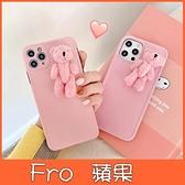 蘋果 iphone xs max xr ix i8 plus i7+ XS SE 粉色熊 手機殼 全包邊 保護殼