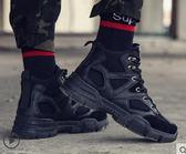 超火的馬丁靴網紅鞋子男潮鞋夏季高筒英倫復古百搭中筒工裝鞋 潮人女鞋