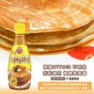 韓國OTTOGI 不倒翁 甜點專用 楓糖蜂蜜醬220g