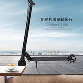 碳纖維成人電動滑板車鋰電折疊便攜超輕迷你個性電動車代步車 伊韓時尚
