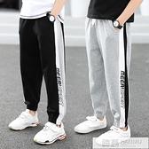 男童褲子春秋款2021新款夏季薄款中大童九分褲寬鬆兒童運動褲潮 韓慕精品