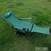 戶外摺疊椅躺椅午睡午休床便攜式野外露營靠背釣魚椅坐躺兩用椅床ATF 喜迎新春