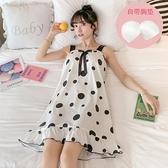 睡衣 倩升帶胸墊冰絲吊帶睡裙女夏季韓版可愛性感少女睡衣夏天家居服