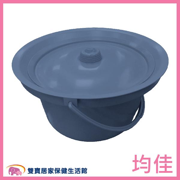 均佳 馬桶椅 水桶 圓桶 桶子 便器椅便桶 便桶 便盆 塑膠便盆 塑膠便桶 便盆椅桶子 便器椅桶子