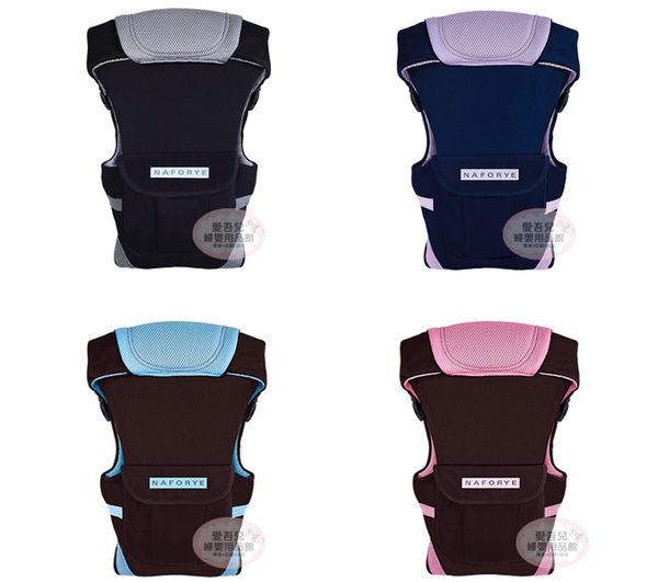 【愛吾兒】拉孚兒 《哈格幫手》多功能嬰兒揹巾 - 棕粉/棕藍/黑灰/藍紫