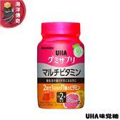 【海洋傳奇】【日本出貨】UHA 味覺糖 營養機能軟糖 多種維生素 葡萄柚口味 30日/60粒