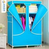 簡易衣櫃鋼架布衣櫃衣櫥折疊組裝衣櫃布衣櫃現代簡約經濟型省空間 【新年免運】