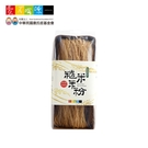 【愛不囉嗦】無毒栽培糙米米粉 - 台灣在地小農 ( 效期2021/07/16 )
