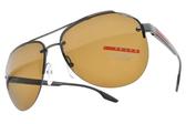 PRADA 偏光太陽眼鏡SPS52V 7CQ-5Y1 (霧銀-棕鏡片) 半框造型飛行款 # 金橘眼鏡