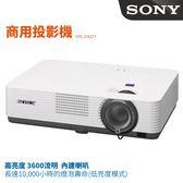 SONY 索尼 VPL-DX271 商務投影機 3600流明 內建喇叭