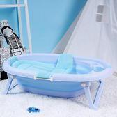 嬰兒摺疊浴盆寶寶洗澡盆大號兒童沐浴桶可坐躺通用新生兒用品初生 卡布奇诺HM