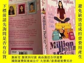 二手書博民逛書店Cathy罕見Hopkuns Million Dollar Mates 凱茜·霍普昆的百萬美 伴侶Y20039