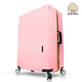 【Sylvain Lefebvre希梵】New繽紛馬卡龍系列鋁框旅行箱 行李箱-28吋(粉)
