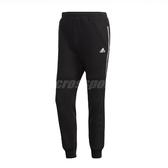 adidas 長褲 Space Pants 黑 白 男款 訓練 健身 運動休閒 【PUMP306】 FJ0237