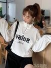 衛衣 初秋季新款韓版寬鬆半高領短款衛衣學生女裝長袖ins上衣酷潮 3C公社