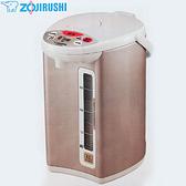 ZOJIRUSHI 象印 4L電動給水熱水瓶 CD-WBF40