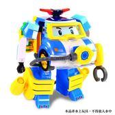 ROBOCAR POLI 新救援裝備組-4吋潛水變形波力[衛立兒生活館]