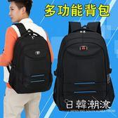 後背包  後背包男時尚初高中生書包女大容量商務旅行包大學生電腦背包