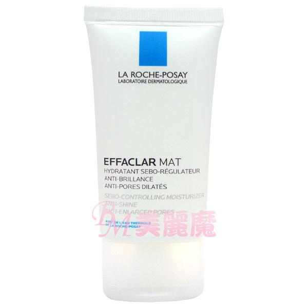 【美麗魔】LA ROCHE-POSAY理膚寶水 毛孔緊緻控油保濕乳40ml