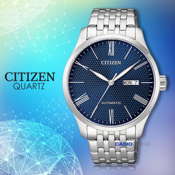 CITIZEN 星辰 手錶專賣店 NH8350-59L 機械錶 男錶 日期 星期 不銹鋼錶殼 防水50米 深藍面