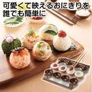 日本 Cogit 飯糰模具 飯糰 小壽司 PON!PON! 日本正版 該該貝比日本精品