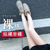 光腿秋冬季加絨加厚連褲襪露美腿神器假透肉打底褲女裸感肉色絲襪洛麗的雜貨鋪