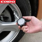 風王6075高精度汽車胎壓計車用胎壓錶 輪胎氣壓胎壓監測工具 全館免運
