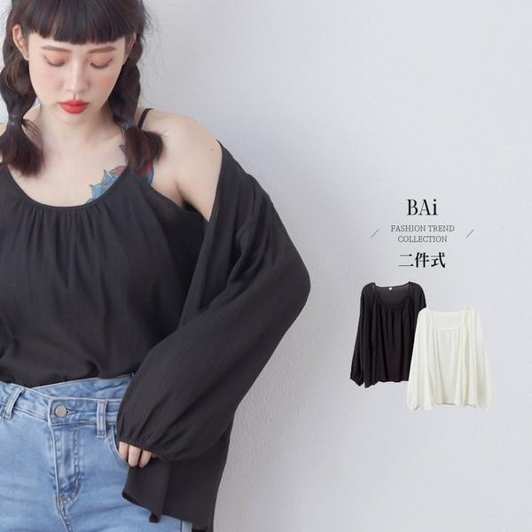 細肩背心+壓紋外套兩件套-BAi白媽媽【310788】