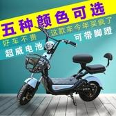 電動車新款電瓶車電動自行車成人雙人小型鋰電女性長跑王代步踏板 NMS陽光好物