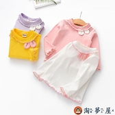 女童長袖打底衫兒童木耳邊上衣可愛女寶寶兔耳朵T恤秋裝【淘夢屋】