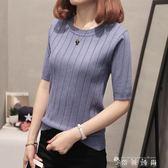 秋裝新款圓領冰絲短袖針織打底衫條紋中袖上衣五分袖薄毛衣女 薔薇時尚