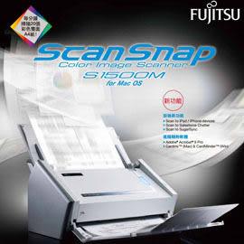 Fujitsu ScanSnap S1500M Mac掃描器 / 台
