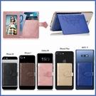 Realme X50 X7 Pro vivo X60 紅米 Note 9 Pro 小米 10 華碩 ZS670KS 曼陀羅卡夾 透明軟殼 手機殼 保護殼