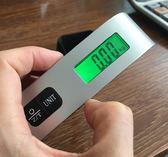 【現貨供應】行李秤 便攜式行李秤 出國必備 電子秤 50kg帶溫度計【H00538】