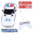售完即止-遙控車 兒童電動遙控警車可充電遙控汽車寶寶小男孩女孩益智玩具庫存清出(8-5S)