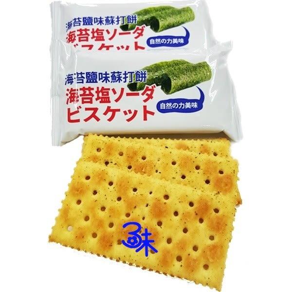 (馬來西亞零食)味覺百撰海苔鹽味蘇打餅 1包600公克/約20小包【2019040931004】