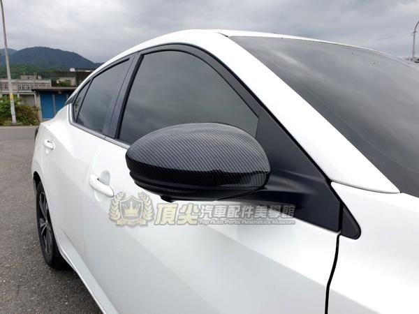 NISSAN日產【ALTIMA後視鏡罩】2019-2021年 ALTIMA專用 卡夢後鏡罩 後視鏡保護蓋 碳纖維